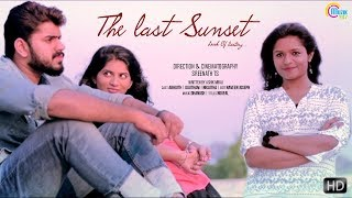 The last sunset | malayalam short film with english subtitles | sreenath t s | official