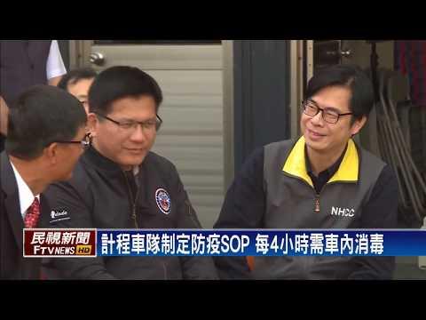 Taiwan big team 55688