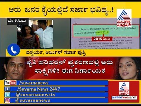 #MeToo : Aishwarya Sarja's Open Challenge To Sruthi Hariharan.