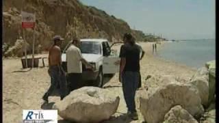 עבריינים משתלטים על חוף הים - כתבתו של אריק רוזנטל