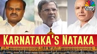 What Is The Way Out For Karnataka From Its Political Crisis Chai Per Charcha