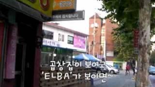 서울 모텔추천 / 방배…