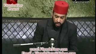 Urdu Manqabat(Mera Hussain Kiya Hay)Afzal Noshahi.By Visaal