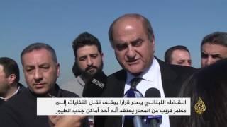 طيور النورس تهدد الملاحة بمطار بيروت