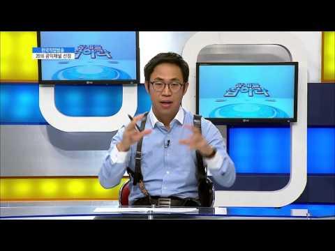 한국관광공사 자기소개서 완전분석_공채를 잡아라 60회