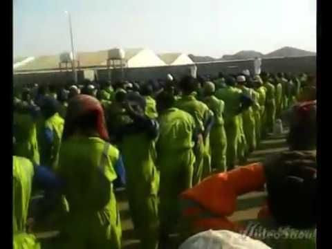 SEDER GROUP Company  (Makkah******