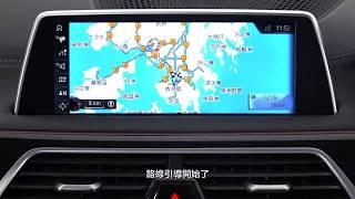 BMW X2 - Navigation System: Enter Destination