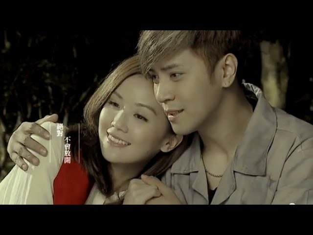 羅志祥Show Lo-惜命命You are mine (Official HD MV)