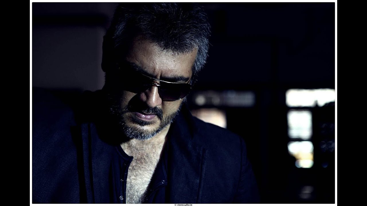 Aarambam- Ajith Kumar Tamil Movie Mp3 Ringtone Download