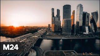 Фото Кого владеет апартаментами в AndquotМосква-Ситиandquot - Москва 24