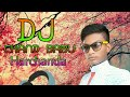 Dilbar Dilbar (JBL Mix) Dj Chand Babu Harchanda Muz full mp3
