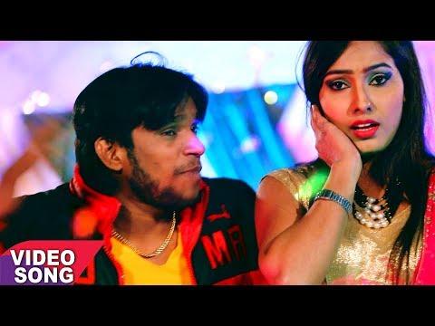 भीहने हुअ वाला प्यार देब ~ Chuma  Se Kam Chalaba A Babu ~  Munni Lal Pyare ~ Bhojpuri hit Song 2018