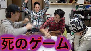「東海オンエアすごろく」を開発しました!! thumbnail