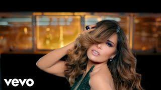 Смотреть клип Gloria Trevi - Rómpeme El Corazón