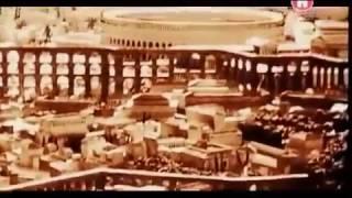 Документальный фильм о древнем оружии