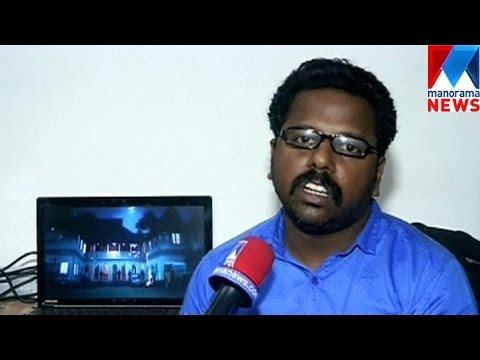 Pulimurugan super hit movie pirated on internet   Manorama News