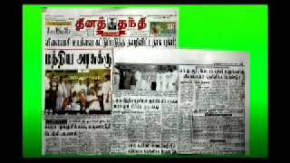 Indian Union Muslim League  Zindabad - IUML Song in Tamil