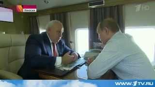 Владимир Путин в Хакасии проверяет ход восстановления жилья после пожаров