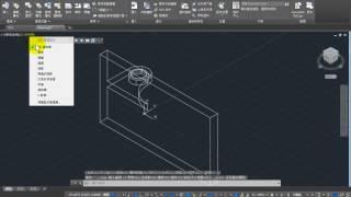 用Solidwork 畫3D的檔案在AUTOCAD開啟