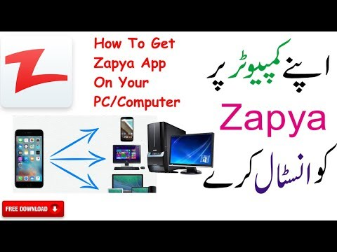 Zapya For PC  How To Install Zapya On Pc For All Windows Free Download Urdu Hindi