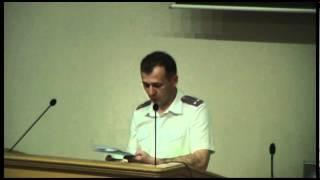 Городская конференция. Полиция Екатеринбурга