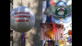 видео Оформление школы воздушными шарами