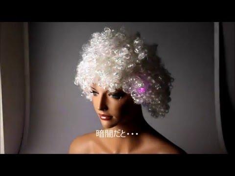 キラキラ光る電飾付き アフロウィッグ かつら ハロウィン コスプレ用