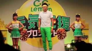 松岡さんは自ら作詞を手がけた応援ソングを披露し、「日本中に元気を届...