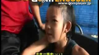 タイ カンチャナブリの温泉 ワットワカナイタイカラム (ナムトック)  ワットマンコーントン(3分29秒)