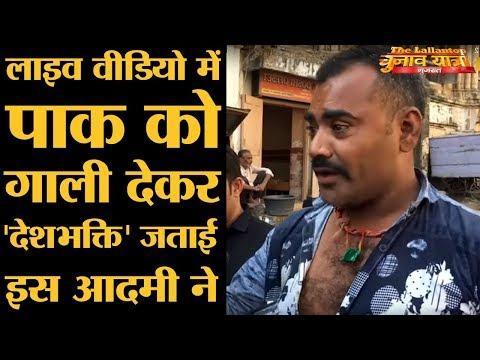 गुजरात के इस शहर में पाकिस्तान क्यों मुद्दा है? | Junagadh | Gujarat Election 2017