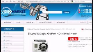 Видеоурок №6 CMS Joomla 1.5 - Работа с VirtueMart.avi