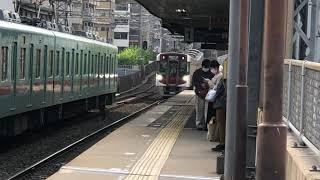 西鉄天神大牟田線9000系急行列車