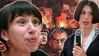 Татьяна Черновол - украинский Сальвадор вДали.