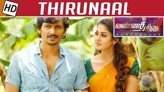 Thirunaal Movie Review | Jiiva, Nayanthara | Vannathirai | Kalaignar TV