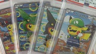 Pokemon PSA Graded Returns - Pikachu, nothing but Pikachu
