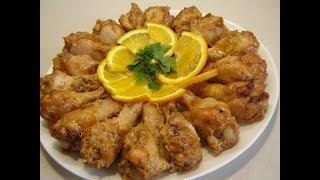 Куриные крылышки в апельсиновом соусе I Chicken wings in orange sauce