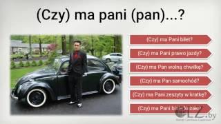 Мастер класс №3  Вся грамматика польского языка!