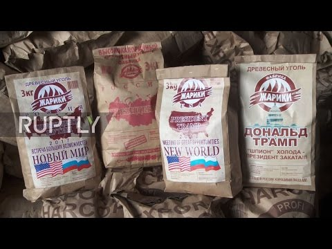 Russia: Charcoal firm dedicates new product to first Trump-Putin meeting