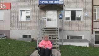 Недоступка у ''Почты России'' в Радужном 19 10 16