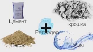 Как просто сделать вазон с формой ВТС (мытый бетон, чистый бетон)