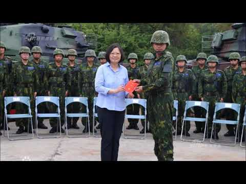 Conscription in Taiwan: Don't Join the Taiwan Military If you Have Taiwanese Dual Citizenship