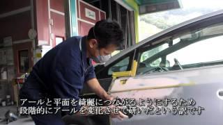 プリウス30 鈑金塗装 ドアのパテ研ぎの手順 thumbnail