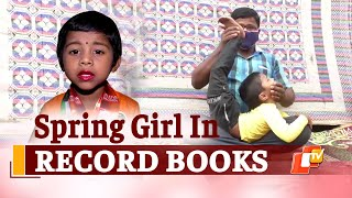 Meet The 3-YO Spring Girl From Odisha's Nayagarh Who Has Made It To Asia Book Of Records   OTV News