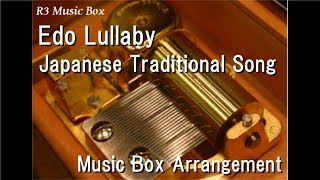 Edo Lullaby/Japanese Traditional Song [Music Box]