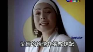陳小雲 愛情恰恰