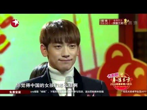 Rain 정지훈 La Song - 2016 SMG Spring Festival Gala [SMG Official HD]