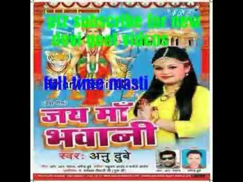 Kabhi Apni Maa Dil Na Dukhana-Anu Dubey