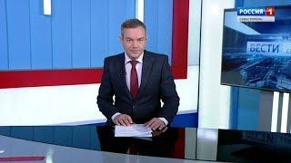 Вести Севастополь 21.01.2019 Выпуск 17:00