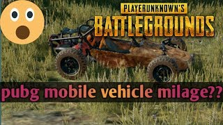 Pubg mobile vehicle milage in HindI | pubg mobile cars milage per liter |pubg mobile