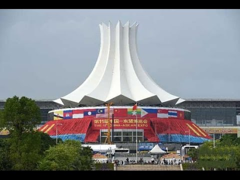 11th China-ASEAN Expo opens in southwest China